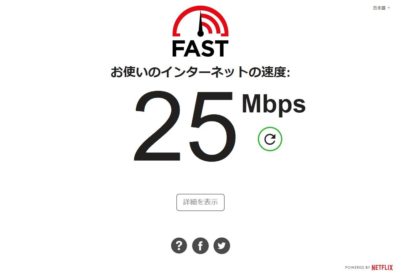 どこ より も wifi