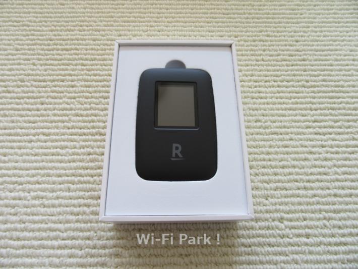 Rakuten WiFi Pocket ブラック