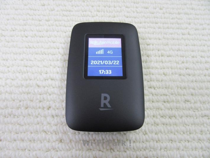Rakuten WiFi Pocket 電源ON