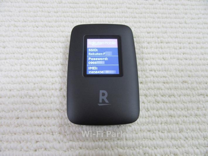 Rakuten WiFi Pocket 接続情報