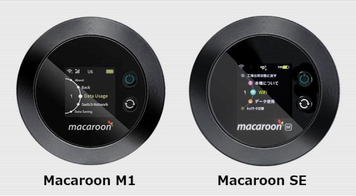 Macaroon M1・Macaroon SE