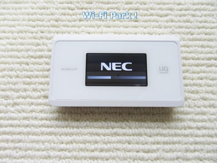 BIGLOBE WiMAX 2+ 速度レビュー