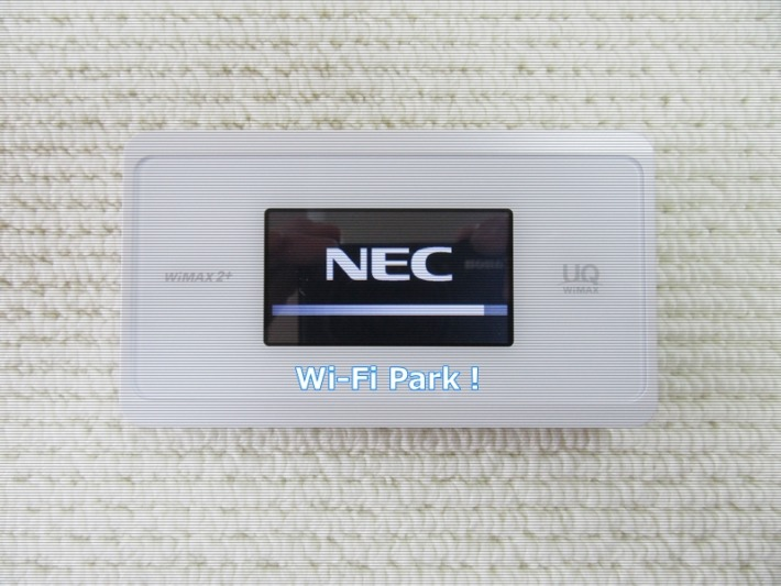 Broad WiMAX|速度レビュー