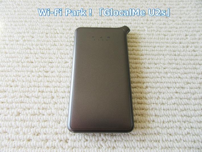 Wi-Fi Park!GlocalMe U2s