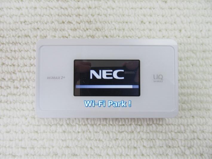 WX06 速度検証