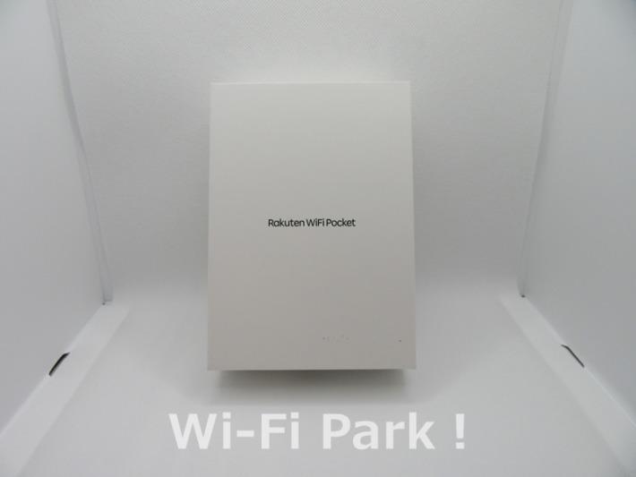 Rakuten WiFi Pocket 白箱