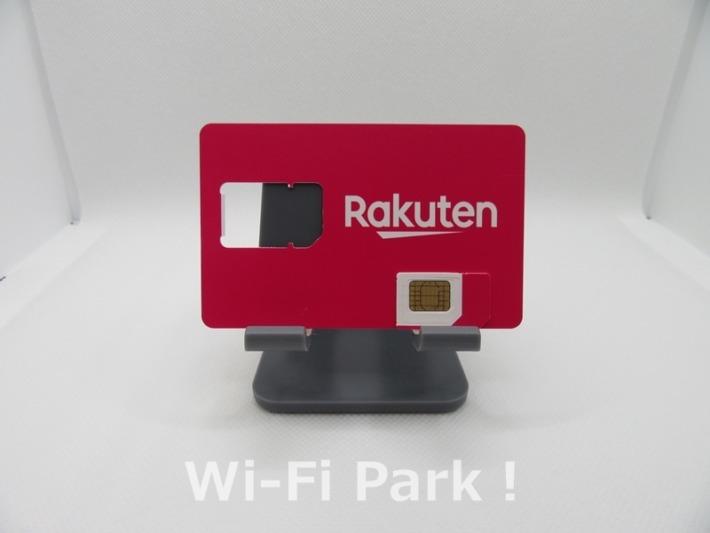 Rakuten WiFi Pocket SIMカードカット