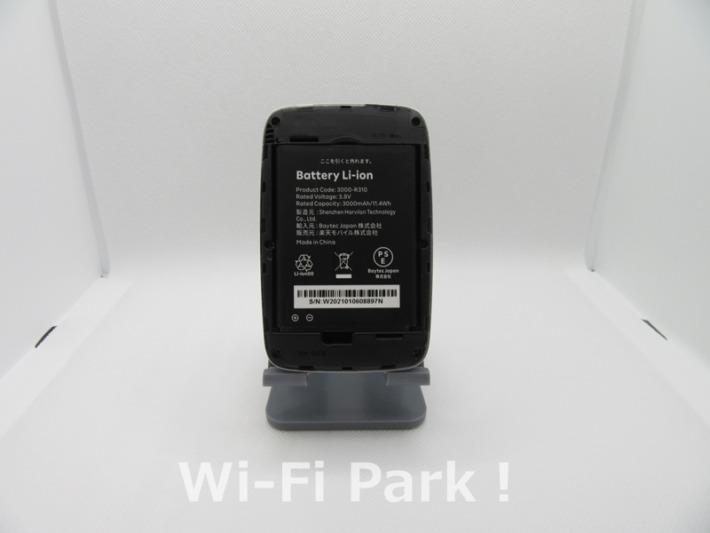 Rakuten WiFi Pocket 電池パック取付け完了