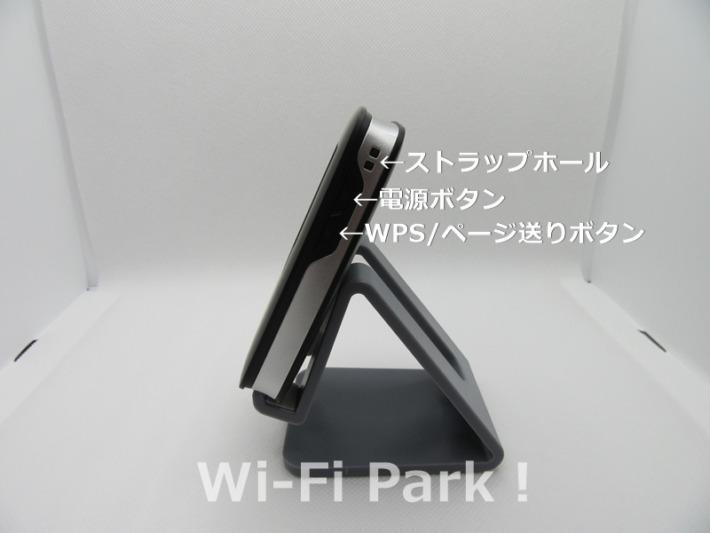 Rakuten WiFi Pocket 本体右側