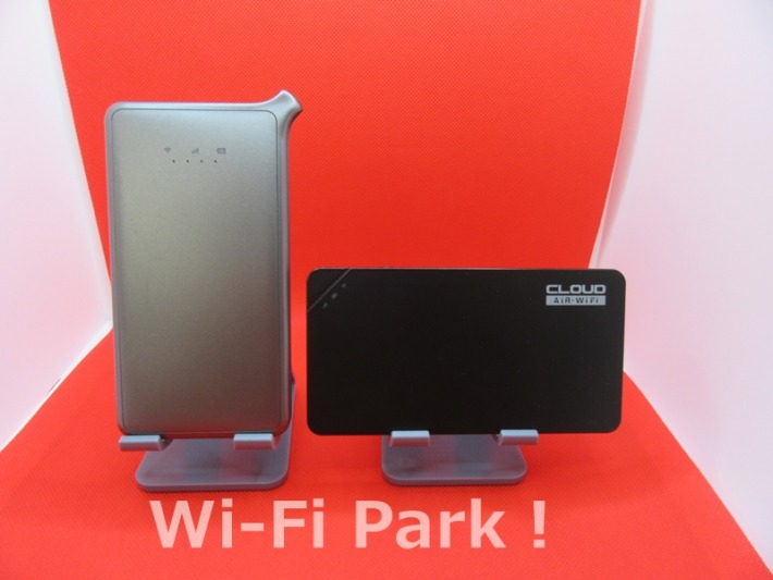 AiR-WiFi 通信速度レビュー