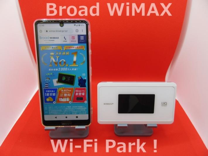 Broad WiMAX