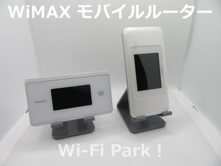 DTI WiMAX 2+ モバイルルーター WX06 W06