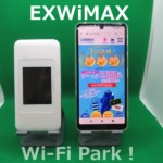 EXWiMAX