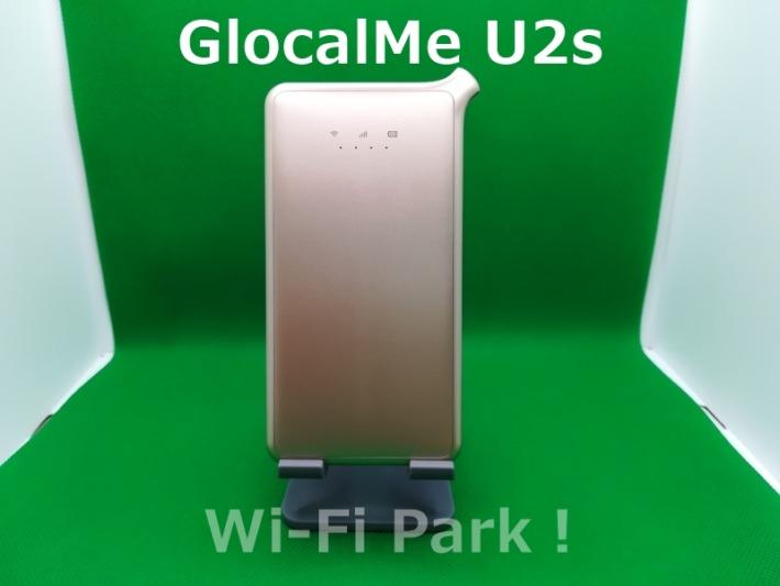 GlocalMe U2s 表