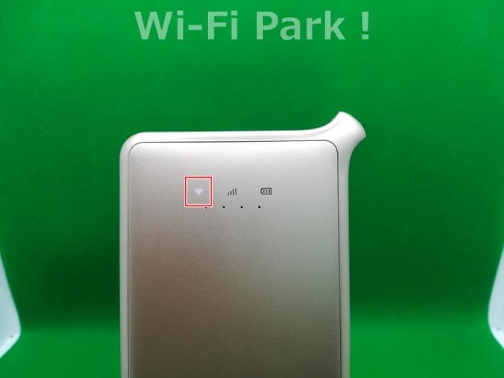 GlocalMe U2s「WiFiマーク」