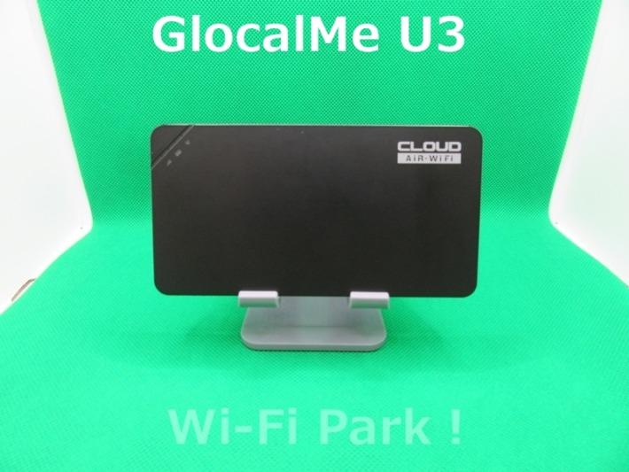 GlocalMe U3 表