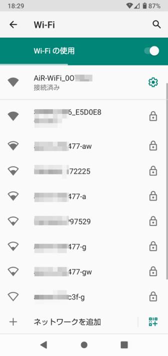 GlocalMe U3 SSID接続