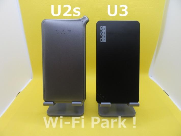 U2s U3