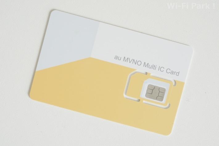 donedone SIMカード