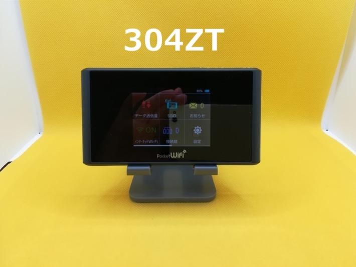 ギアWiFi 304ZT 速度検証